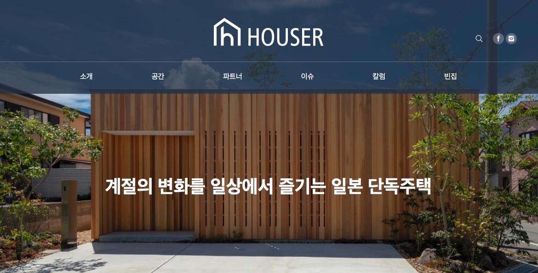 HOUSER.png