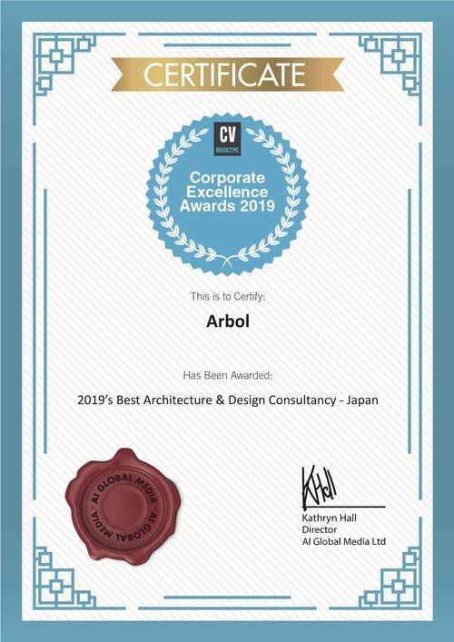 Arbol+-+Certificate.jpg