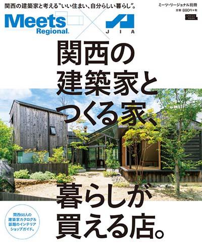 関西の建築家meets.jpeg