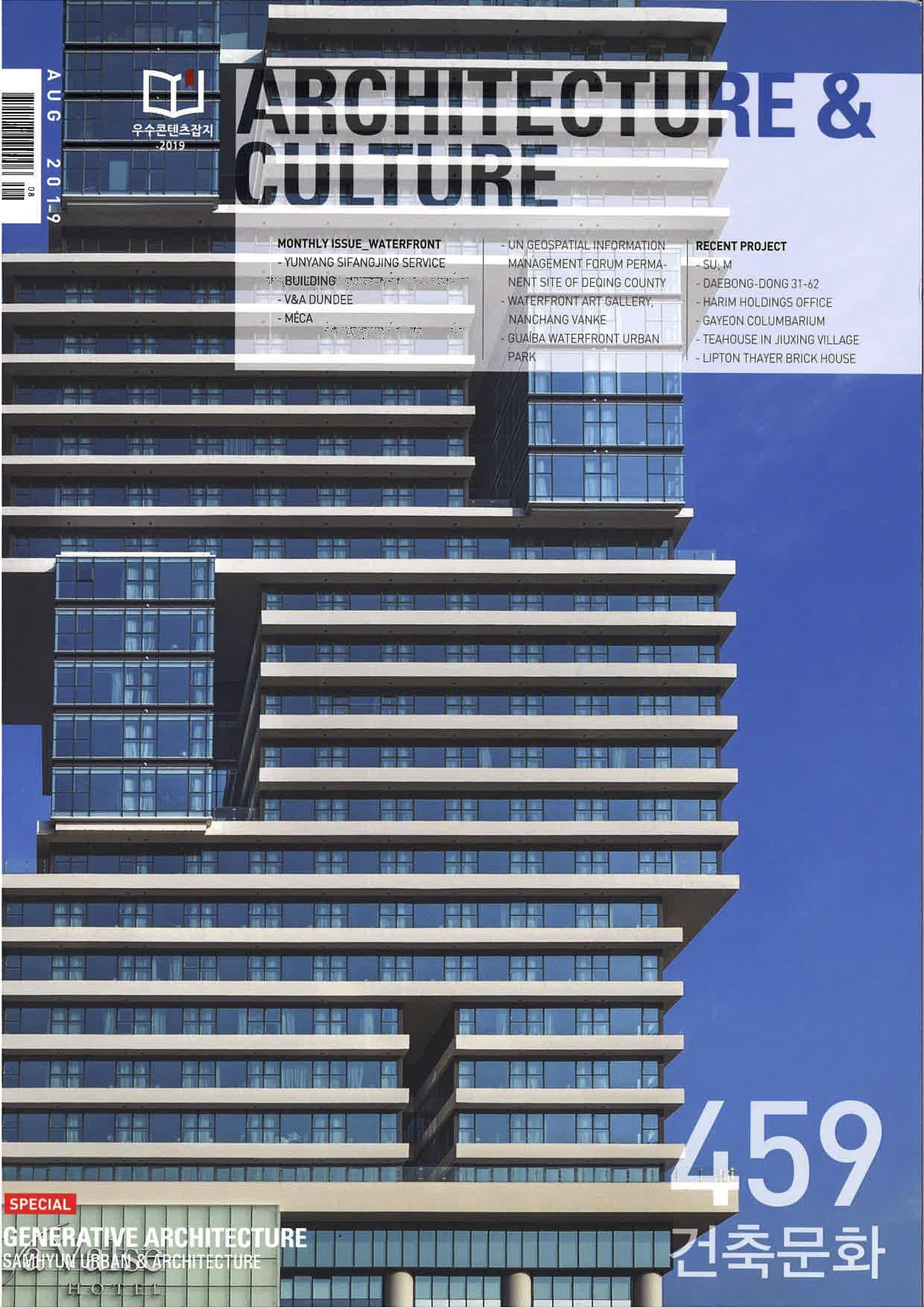 architecture_korea459.jpg