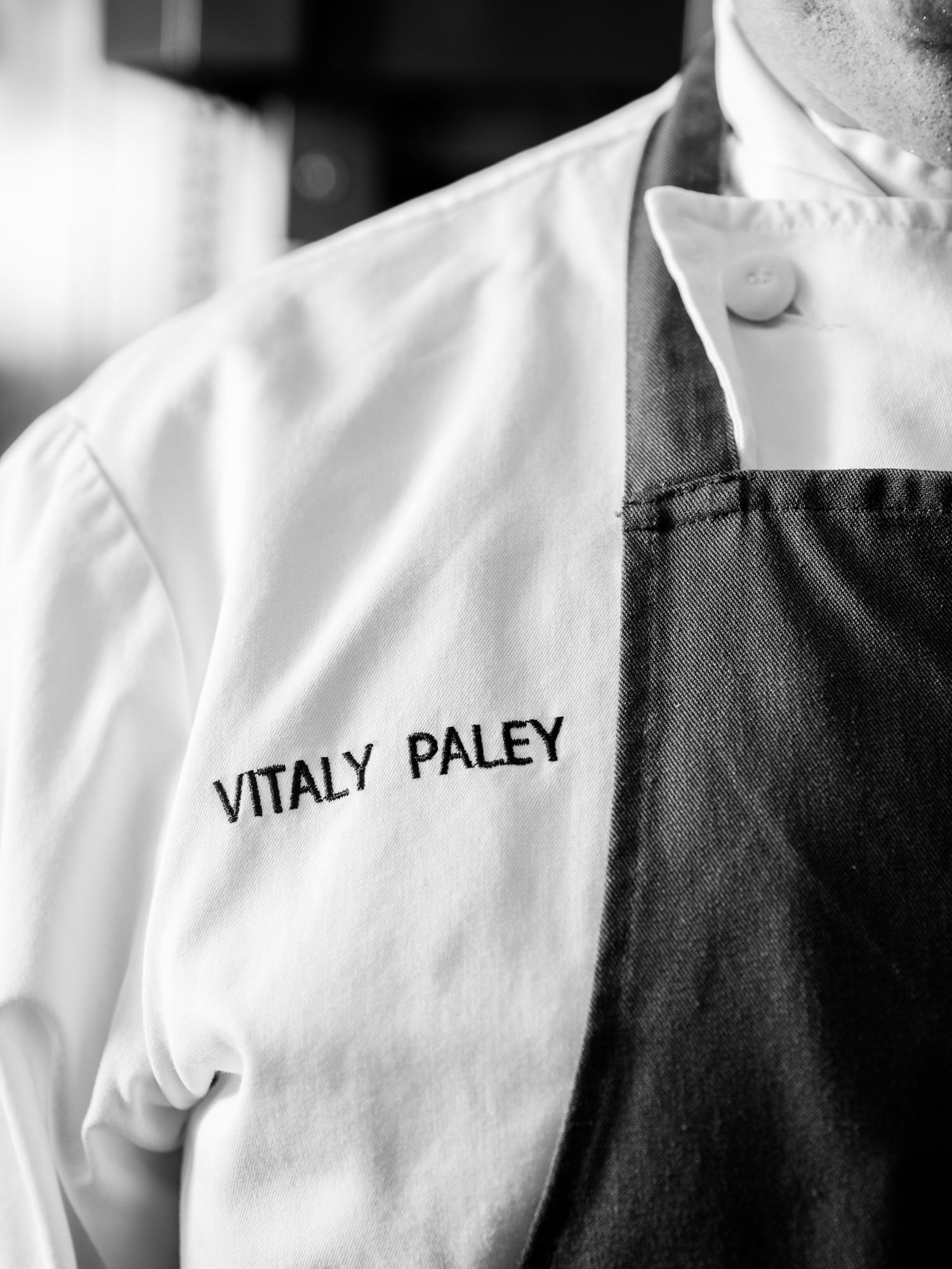 Paley'sPlace_Calisch_Web-60.jpg