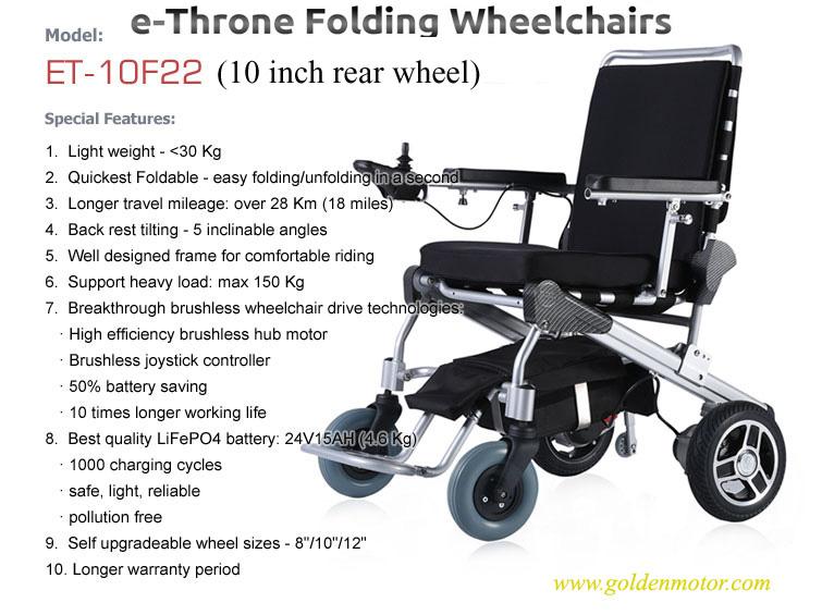 ET-10F22 E-Throne Electric Wheelchair Golden Motor Thailland