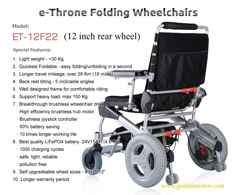ET-12F22 Electric Wheel Chair Golden Motor Thailand