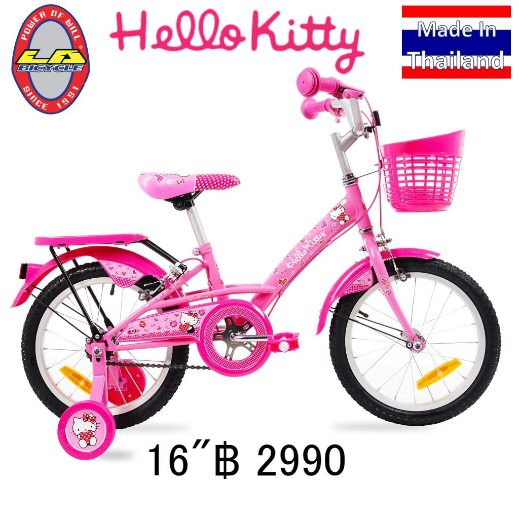 HELLO KITTY 16 201718 PINK HEART-01-1.jpg