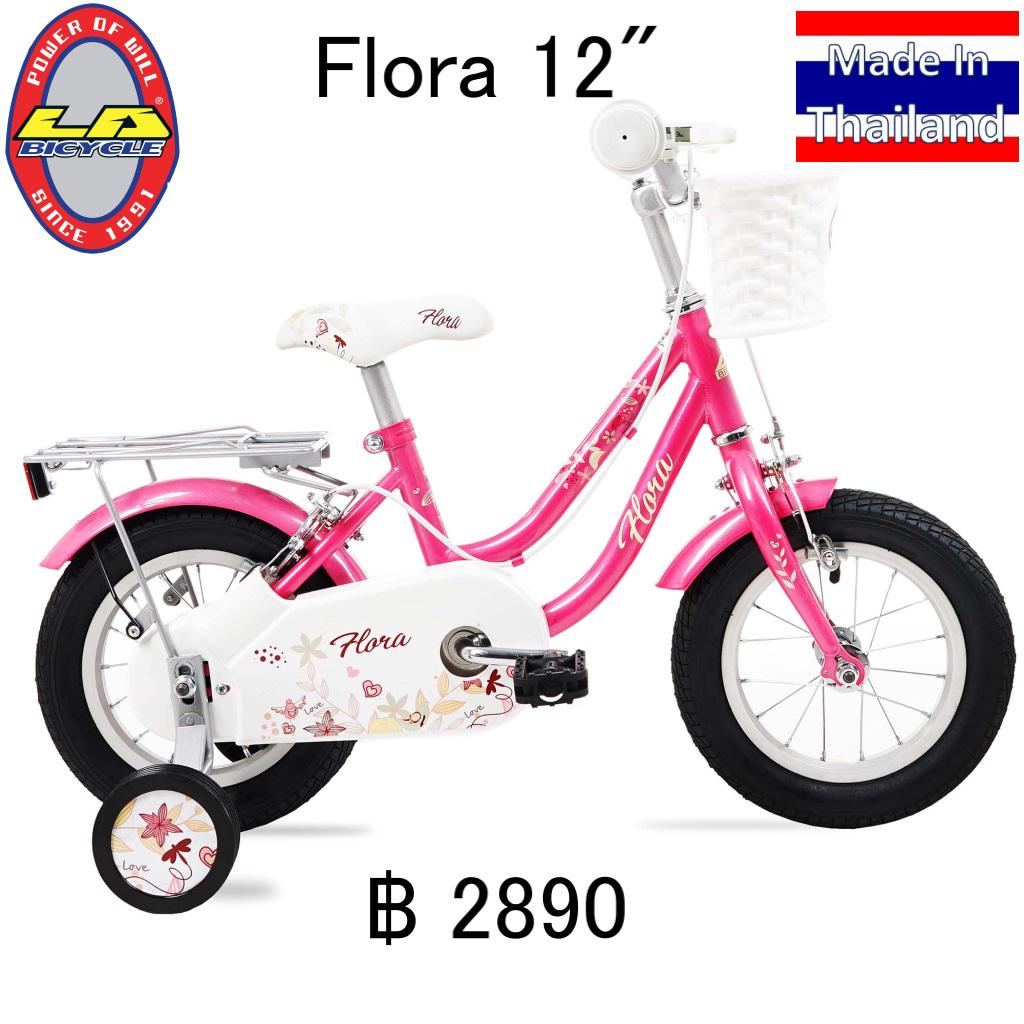 FLORA 12PINK-01.jpg