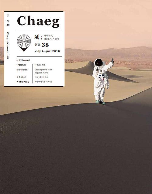 Chaeg
