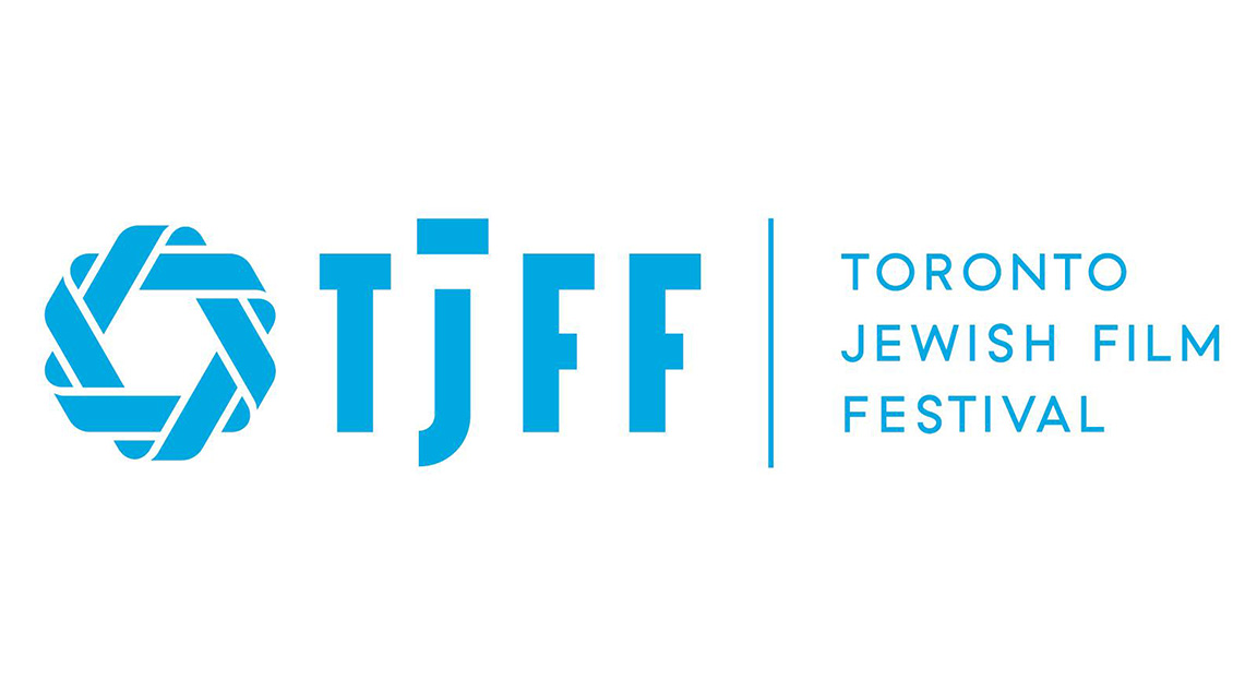 TJFF2-header.jpg
