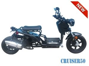 Columbia Store Inventory — Hawg Scooters