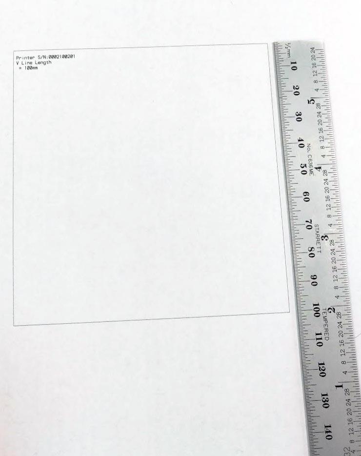 Figure 9: Vertical Scale Adjustment pattern