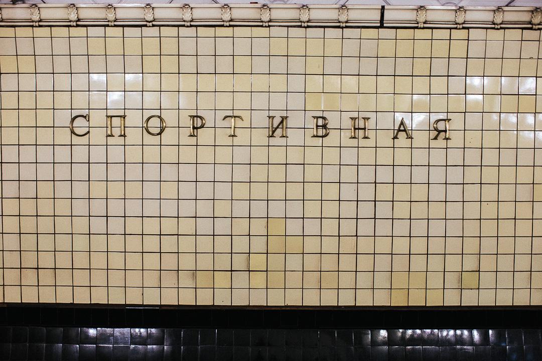 Slavin_190115_013.jpg