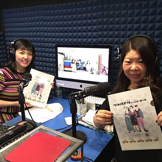 Finished recording for @sakuraradiousa ! Got to talk about JapaDori.  インターネットラジオ、さくらラジオさんに出させて頂きました! @japadoriofny についてのインタビュー。週末放送されます! #radio #japadori #interview #sakuraradio #newyorklife #japaneseactor #actorslife #nycactor #creatorslife #japanesecreators #ラジオ #さくらラジオ #ジャパドリ #インタビュー #クリエイター #ニューヨーク生活 #収録