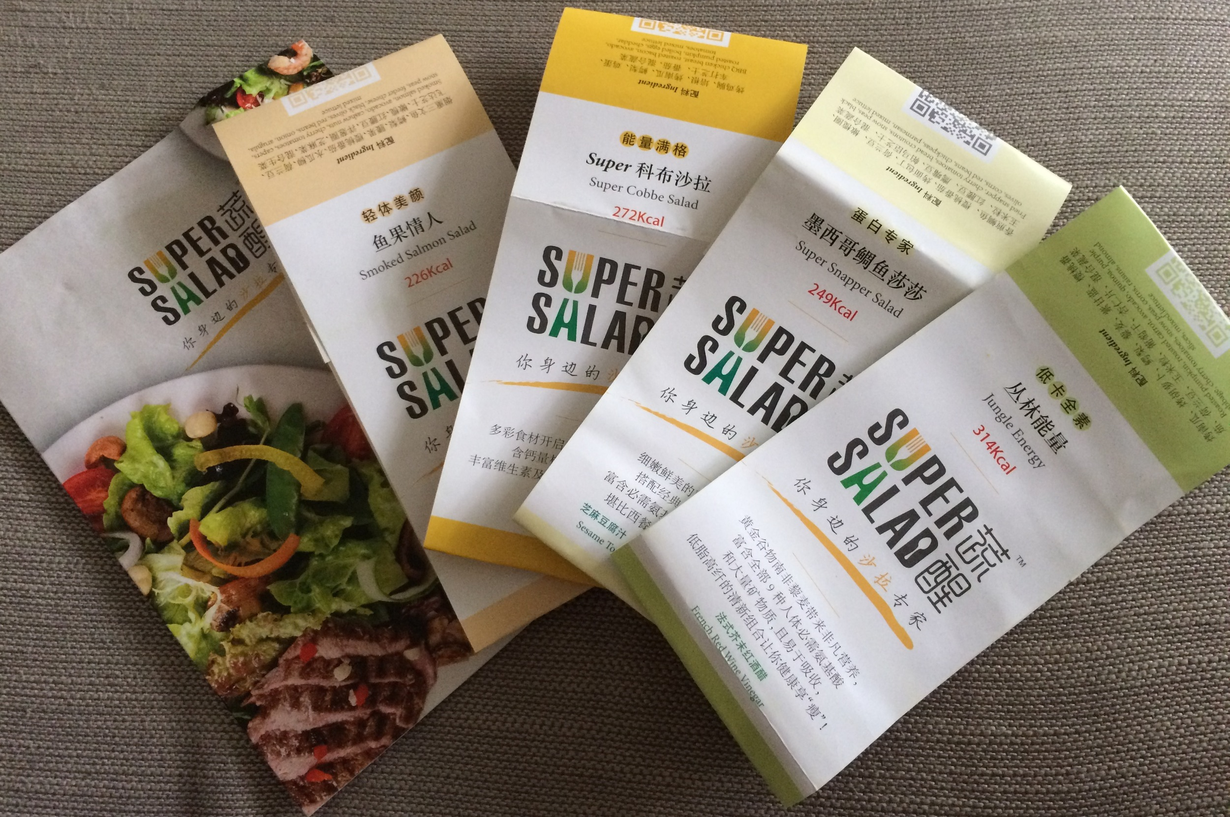 super salad label, 10% discount with kitchen-impossible.net