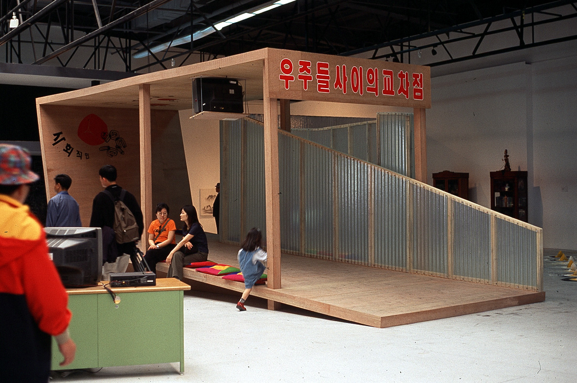 The Protoacademy Pavilion at the section for Artist-run-spaces at the Gwanju Bienale 2004