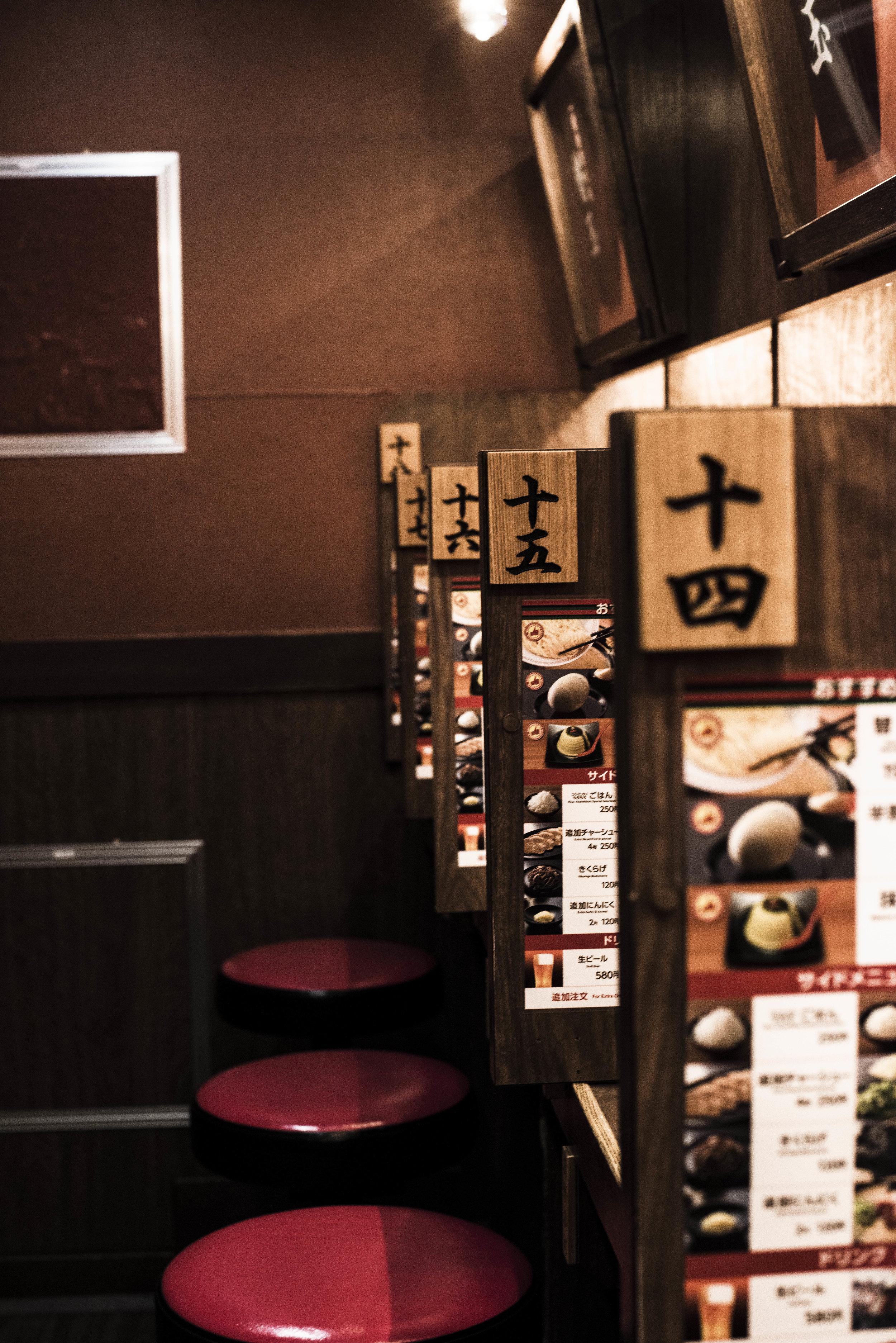 Ichiran Ramen in Shimokitazawa, Tokyo