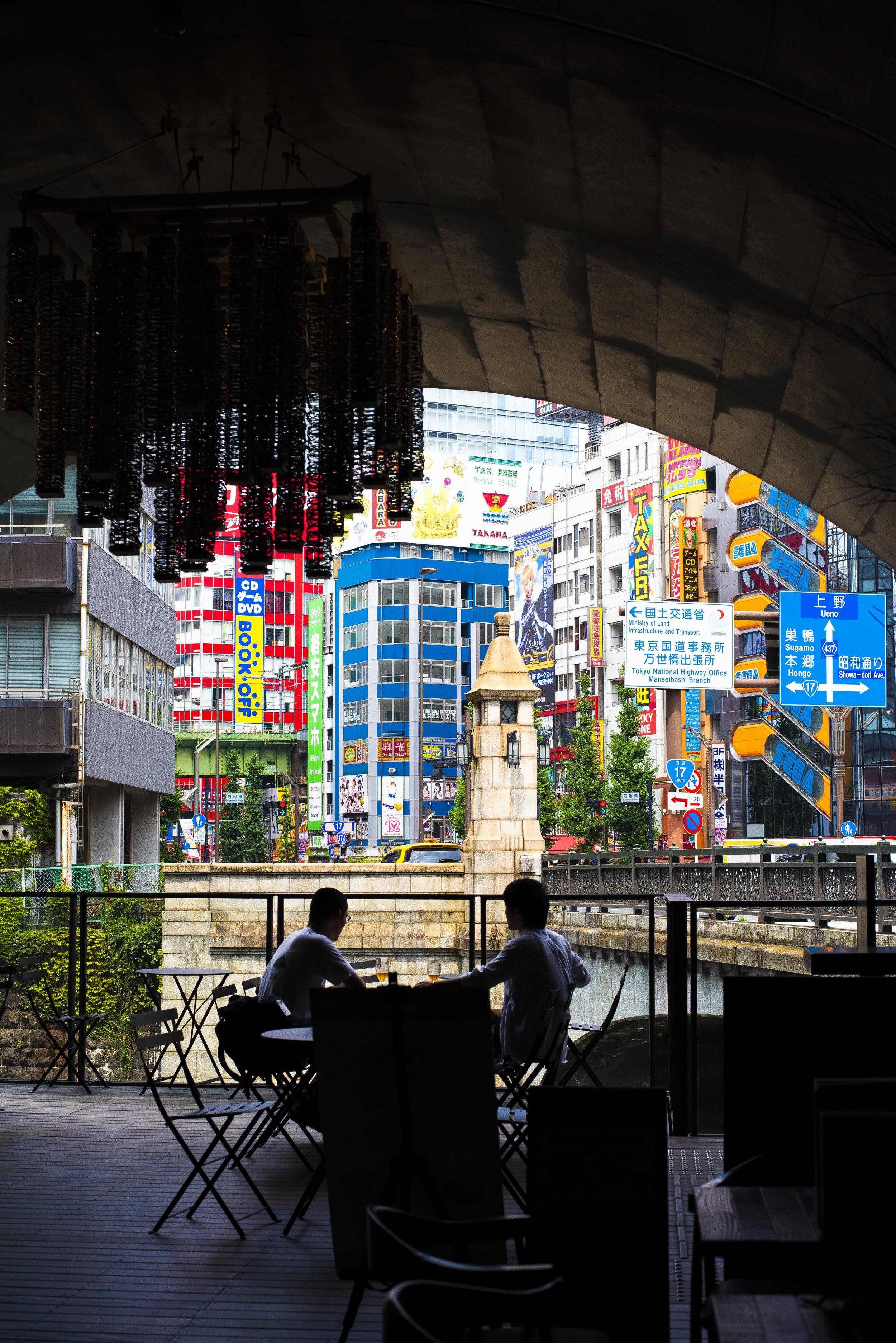 Maach Ecute, Akihabara Tokyo