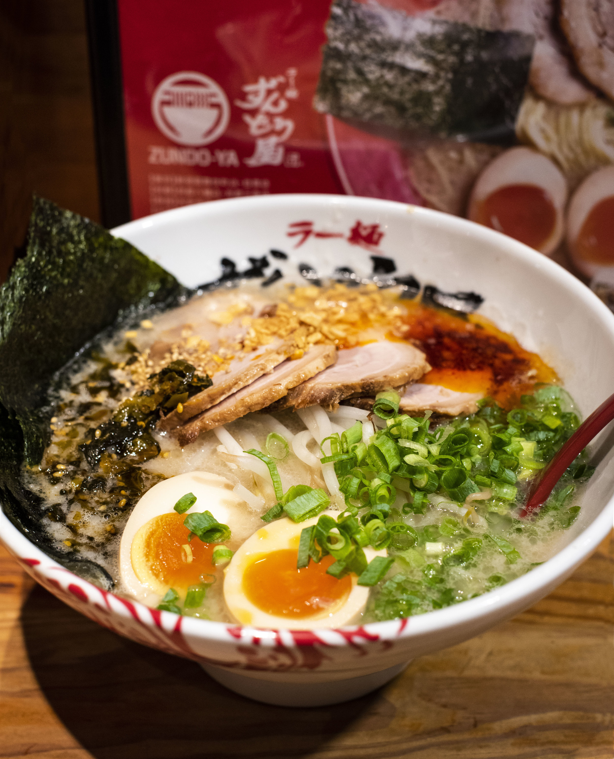 Ramen perfection around the clock at Zundo Ya Shunsaibashi, Osaka