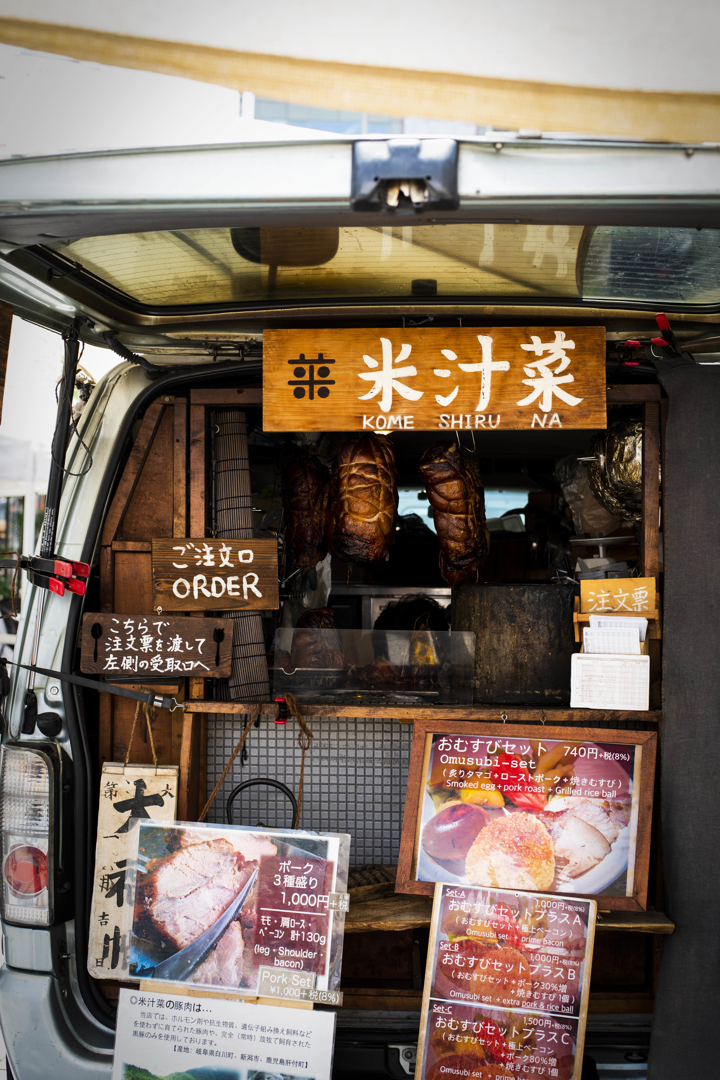 Tokyo 23.jpg