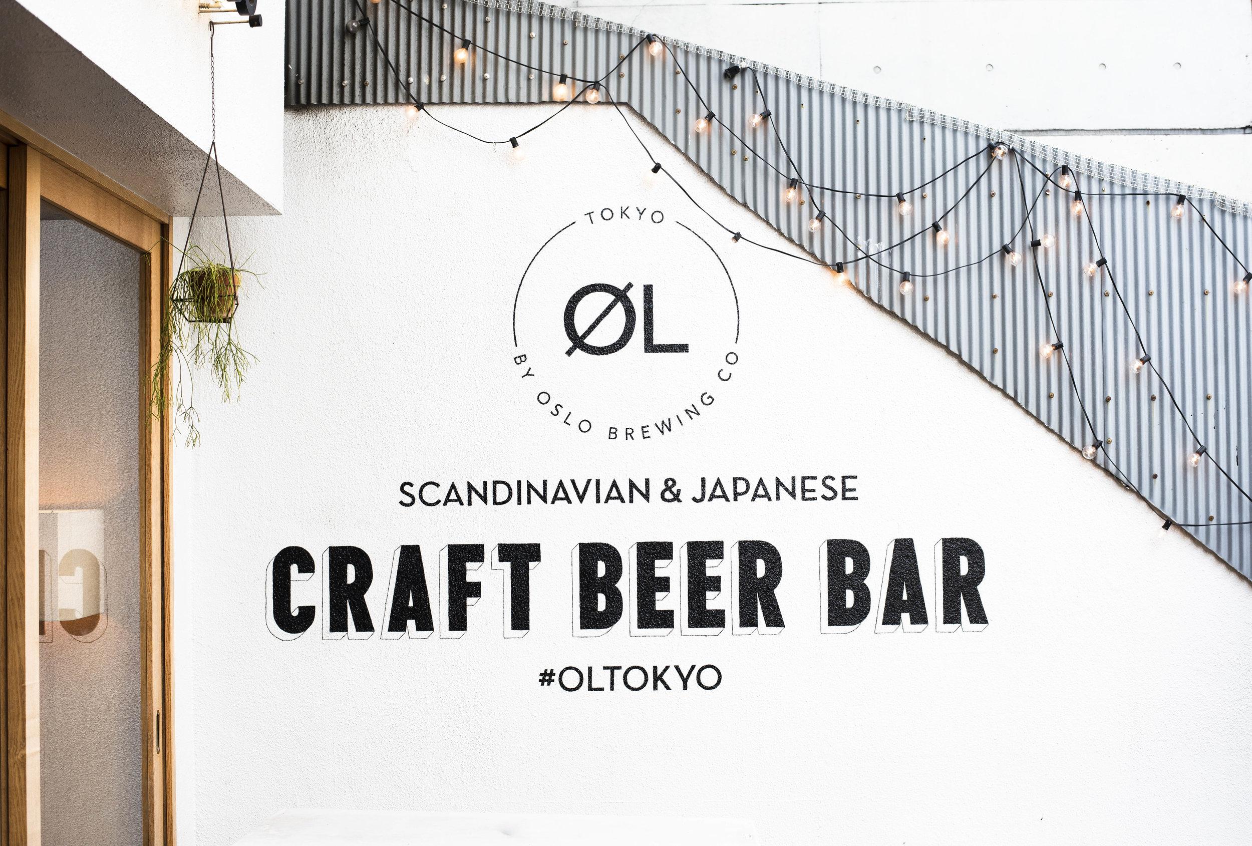 Ol by Oslo Brewing Co, Shibuya Tokyo
