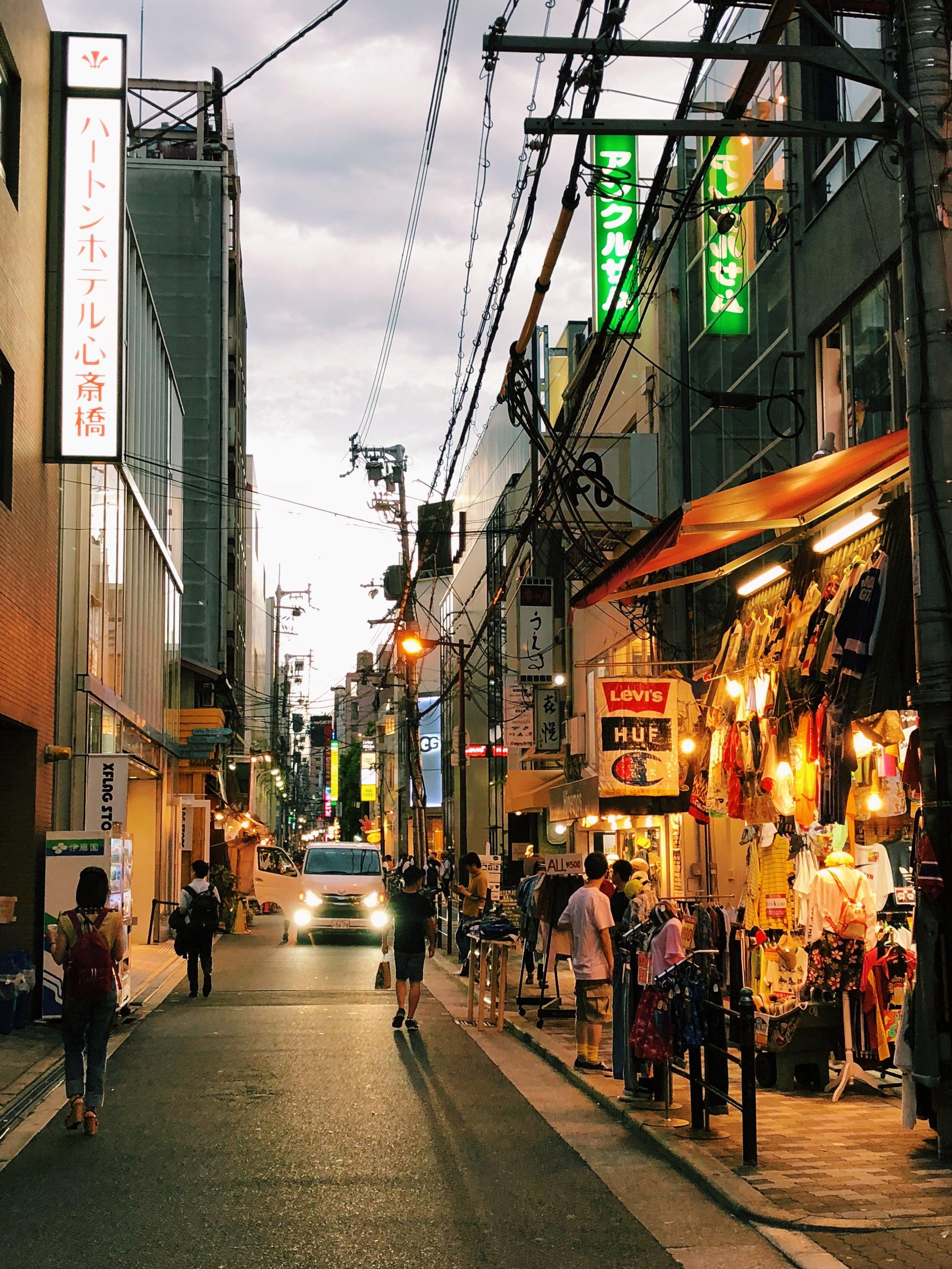 America Mura, Osaka