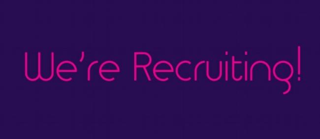 Were-Recruiting.jpg