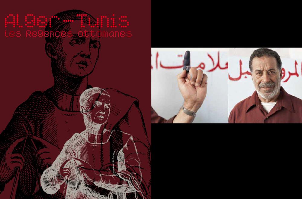 MED_9_Tunis_ouv.jpg