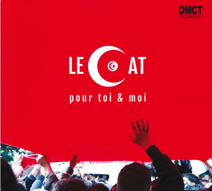 OMCT-FR-Print-1.jpg
