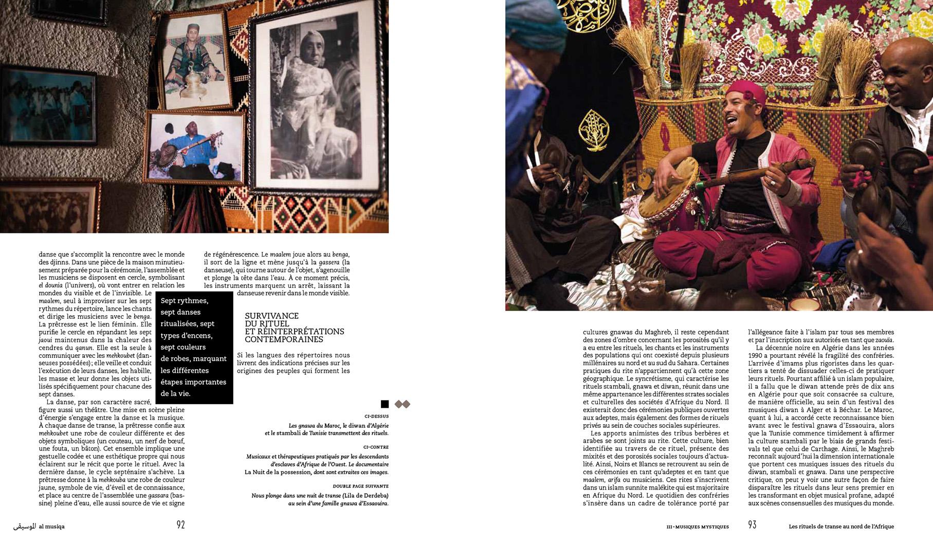 catalogue-3.jpg
