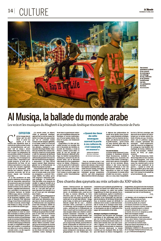 """Exposition """"Al Musiqa, voix et musiques du monde arabe"""". Philharmonie de PAris. Avril- Août 2018. Commissariat Veronique Riefel."""