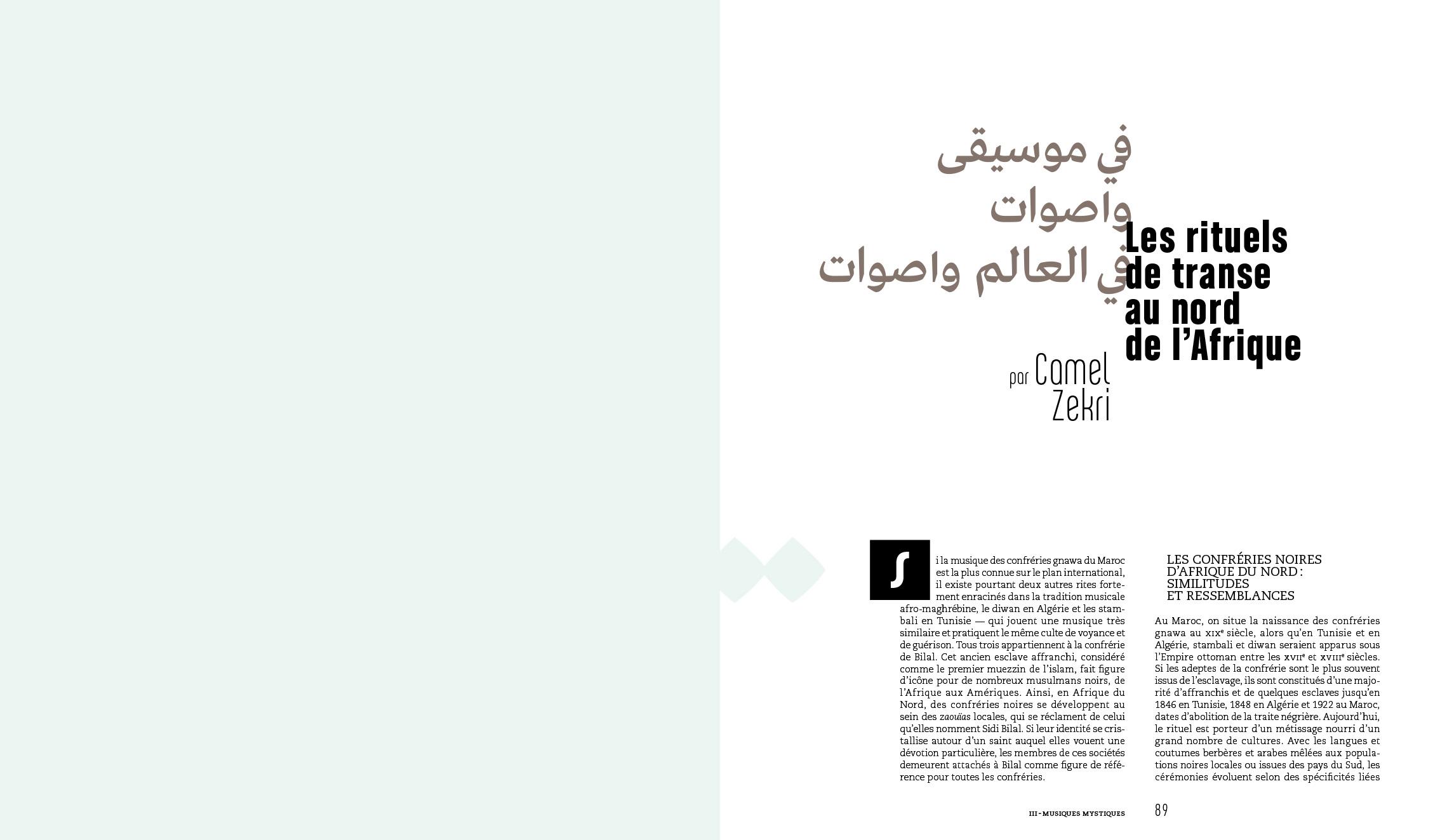 catalogue-1.jpg