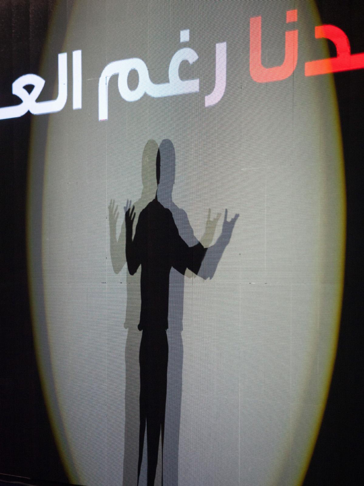 Lancement de la campagne de Youssef Chahed, candidat aux élections présidentielles en Tunisie. Tunis, le 02 septembre 2019.