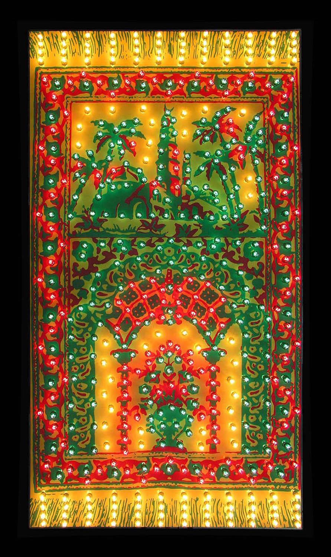 carpet-top-1500.jpg
