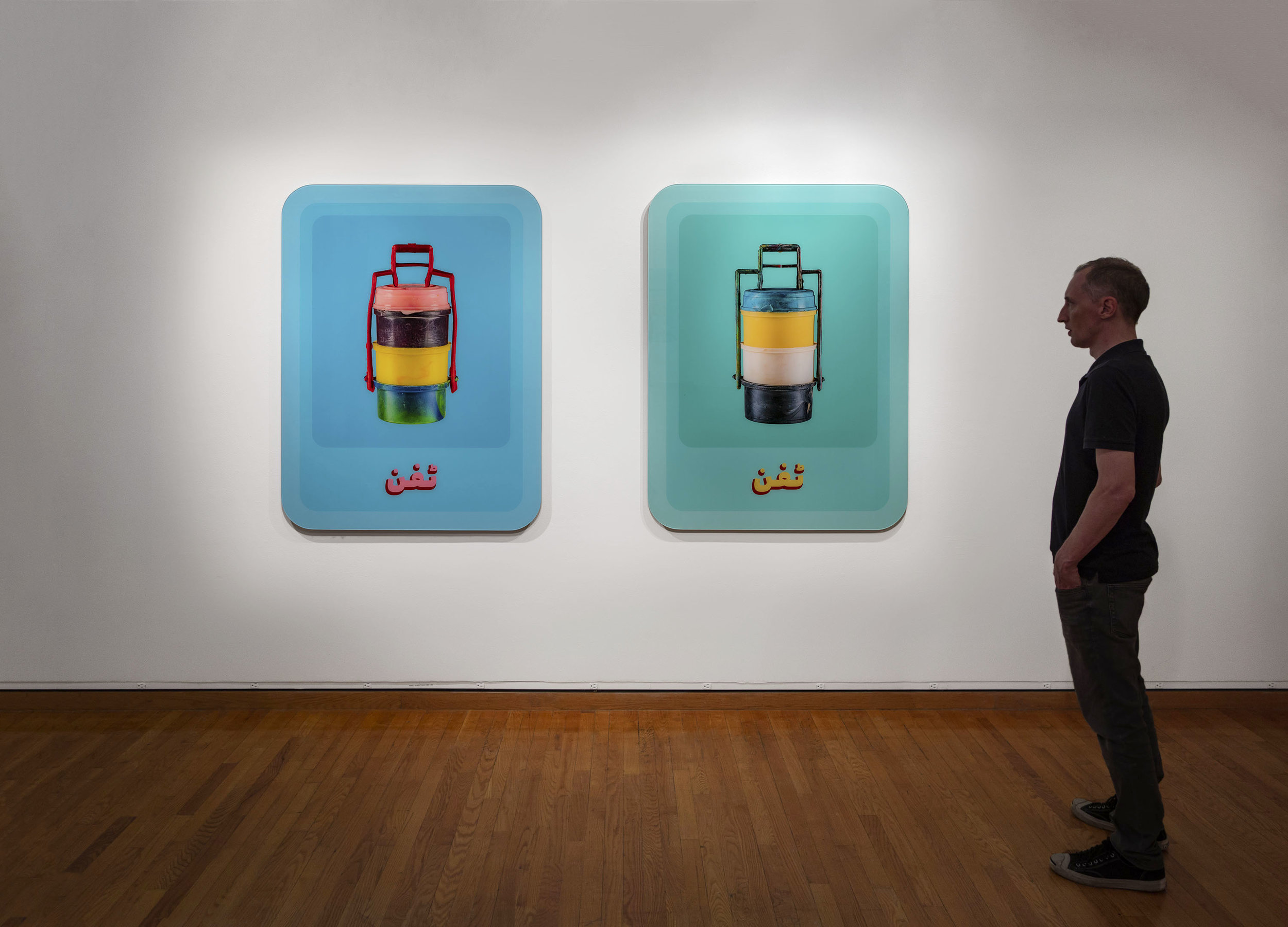 John Hartell Gallery, Cornell University