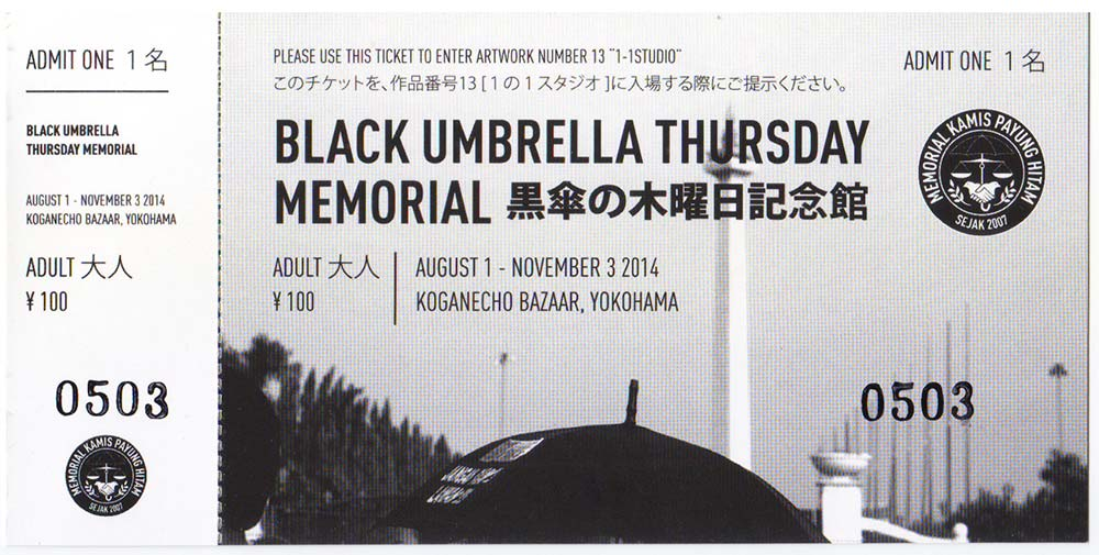 Ticket is required to enterthe Fictive Memorial. (click image for larger view)