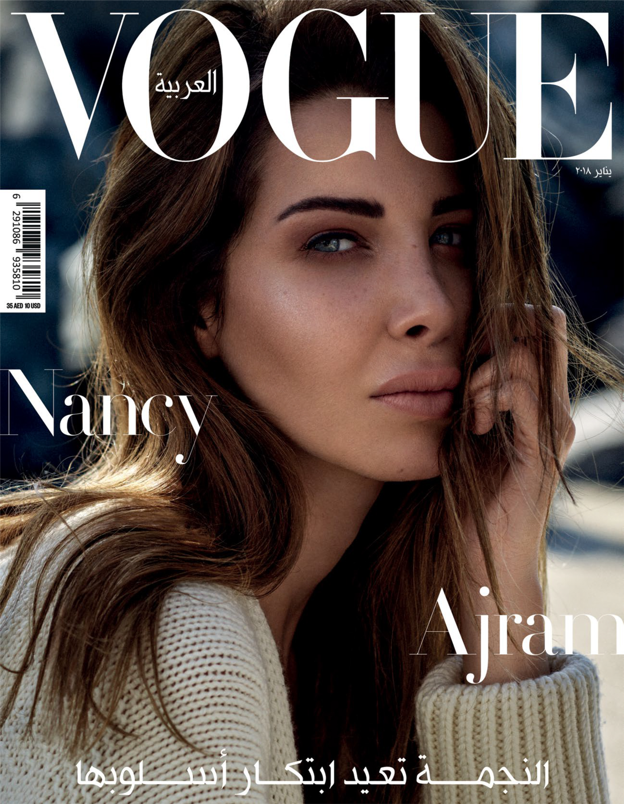 Vogue-Jan-18-10.jpg