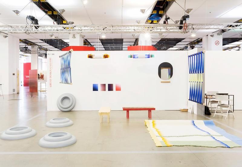 Great Design Gallery , Paris