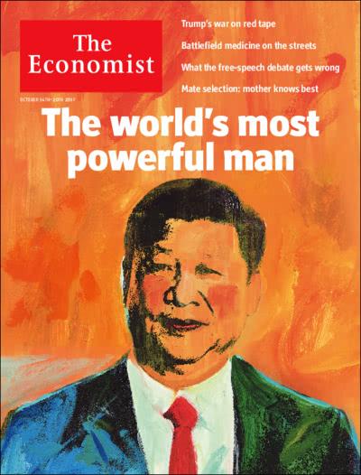 XJPEconomist.jpg