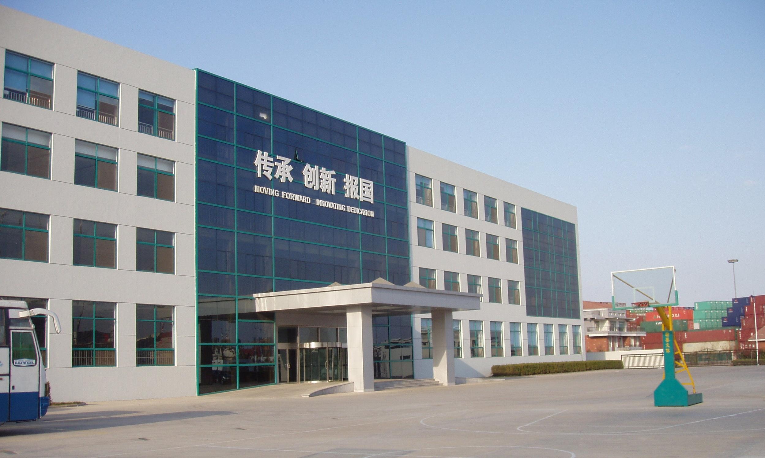 Meiguang Office Building.jpg