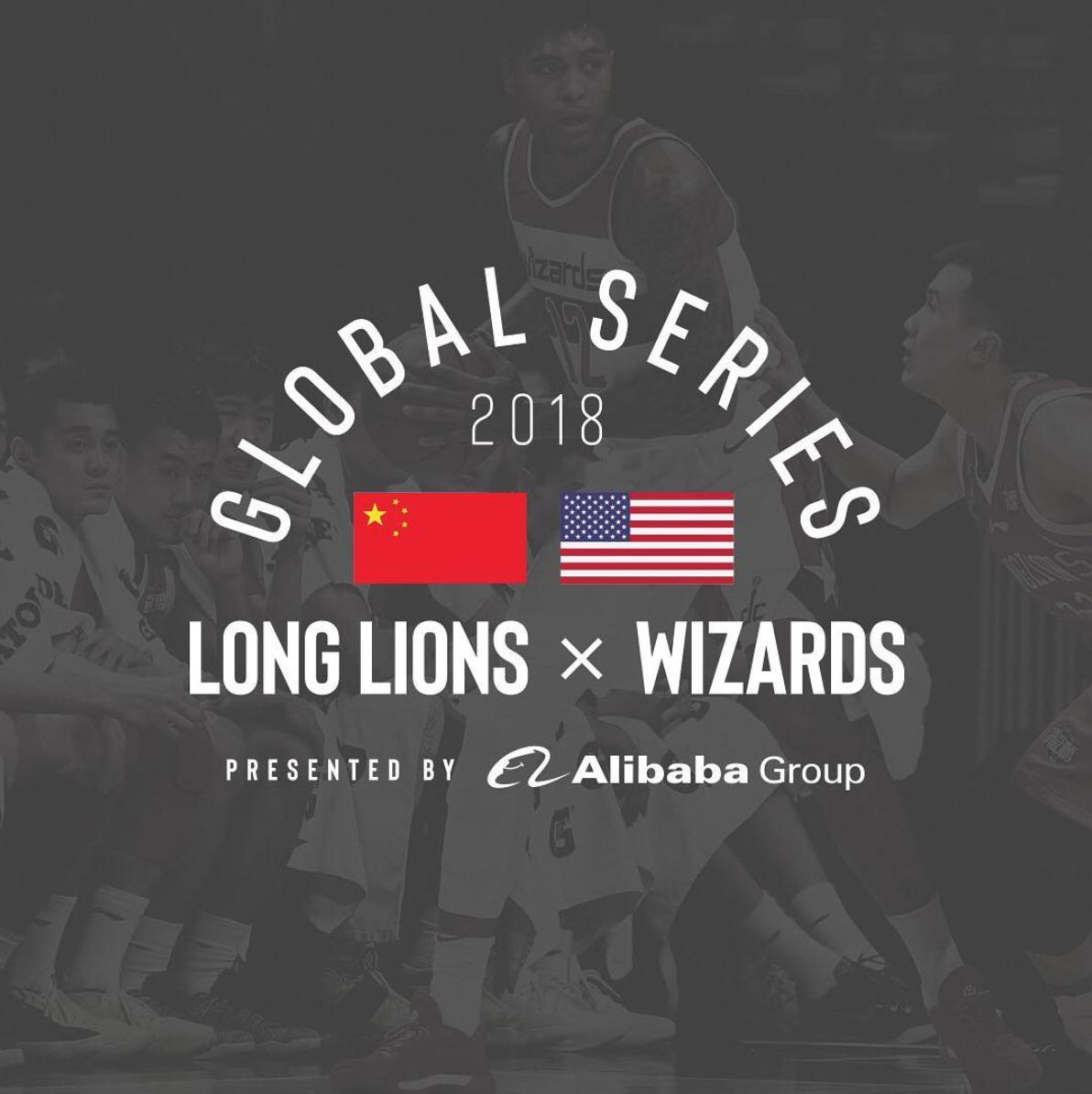 Alibaba Global Series Lockup