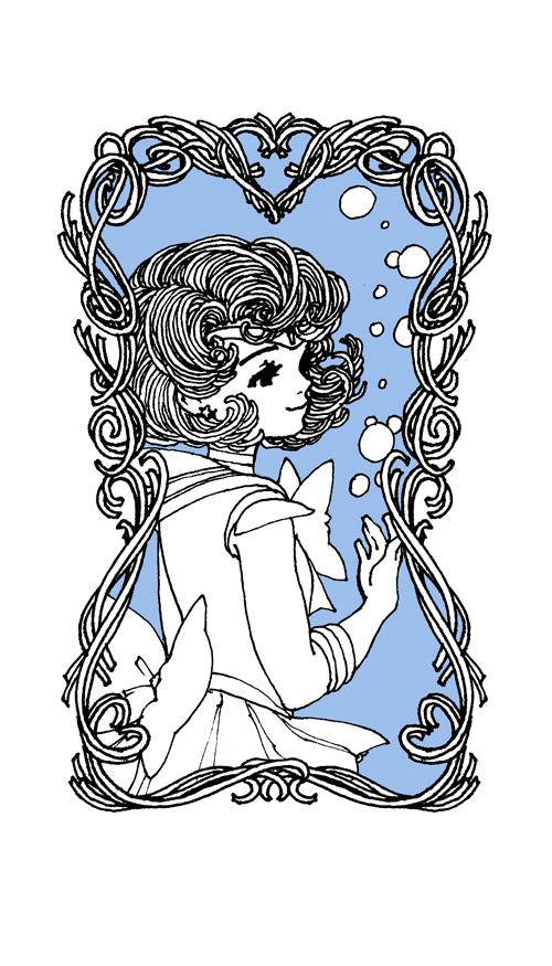 Sailor Mercury mini.jpg