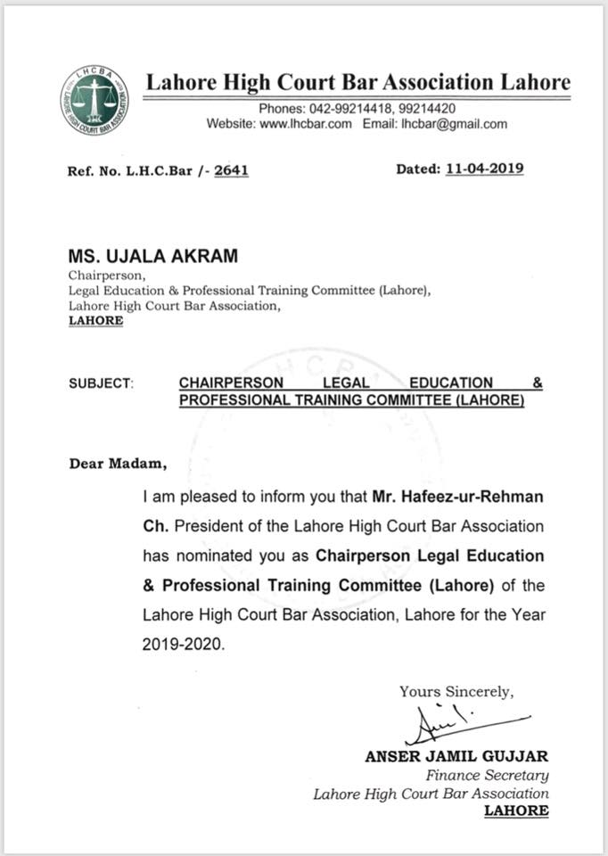 Lahore High Court Bar Association Committee announcement