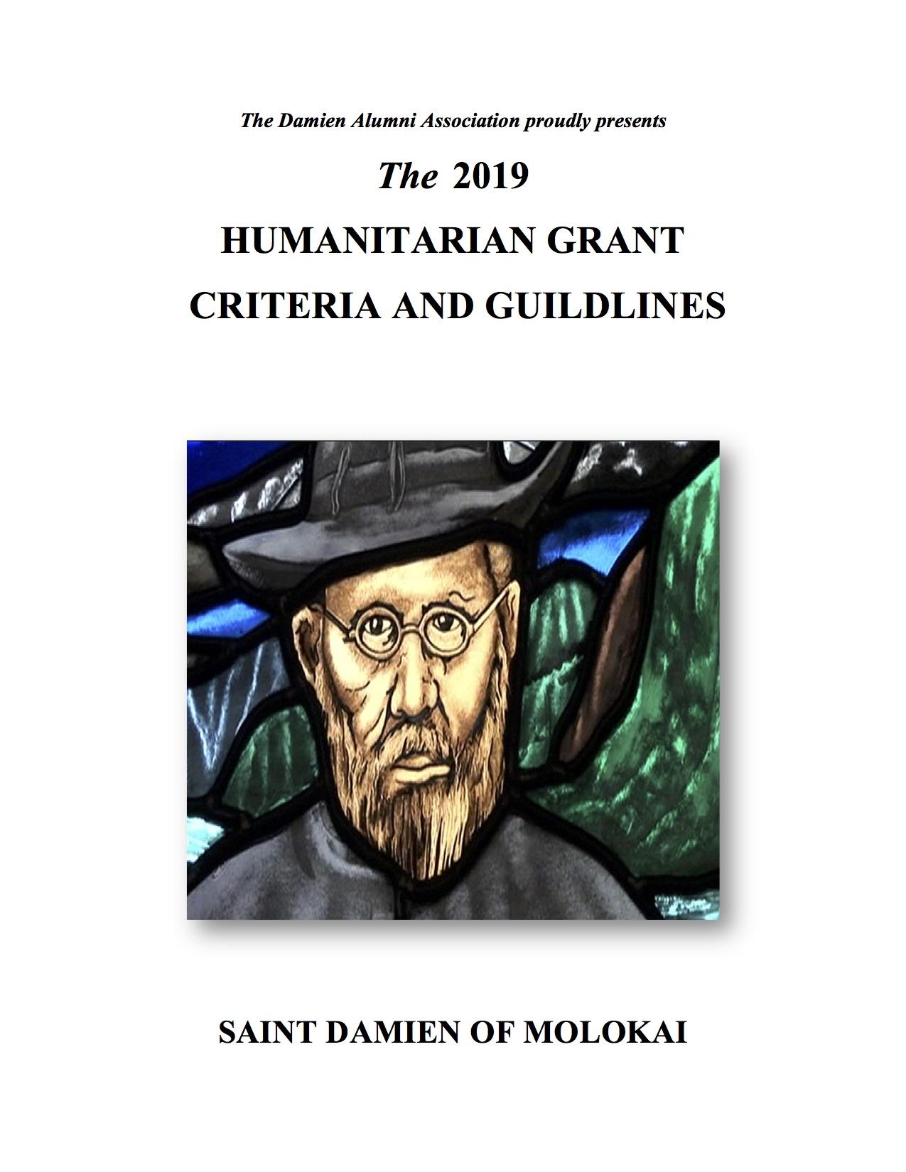 humanitarian grant A (1).jpg