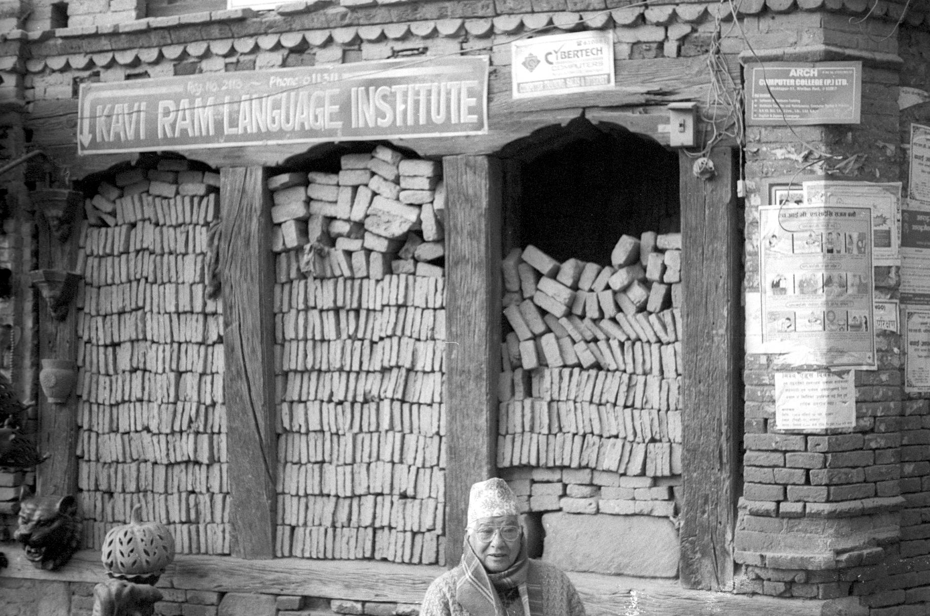 Nepal Batch3 66.jpg