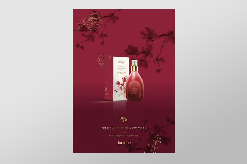 JQ_CNY_Poster.jpg