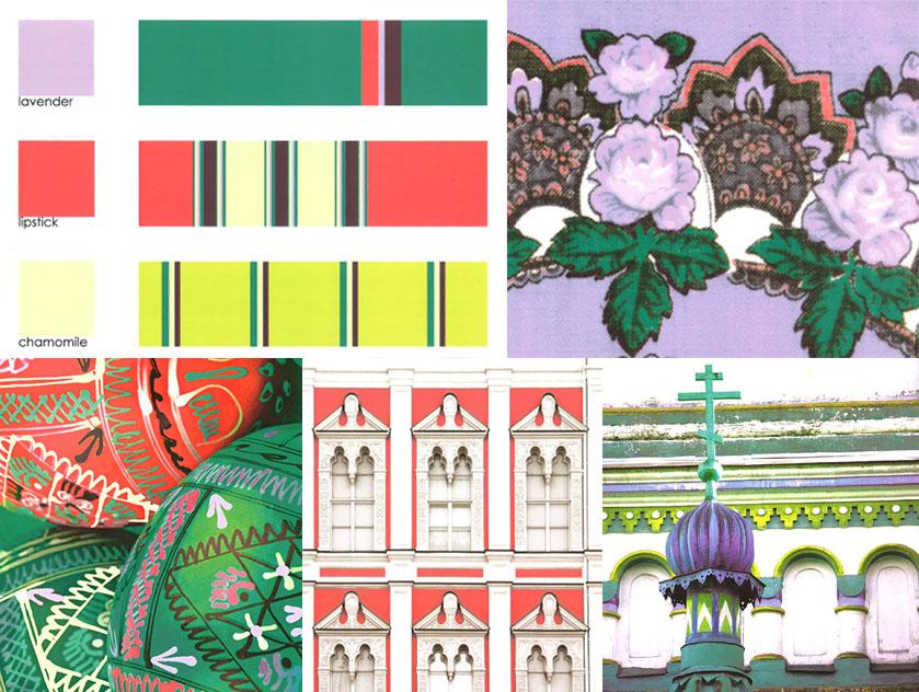 Jaya Shree Textiles