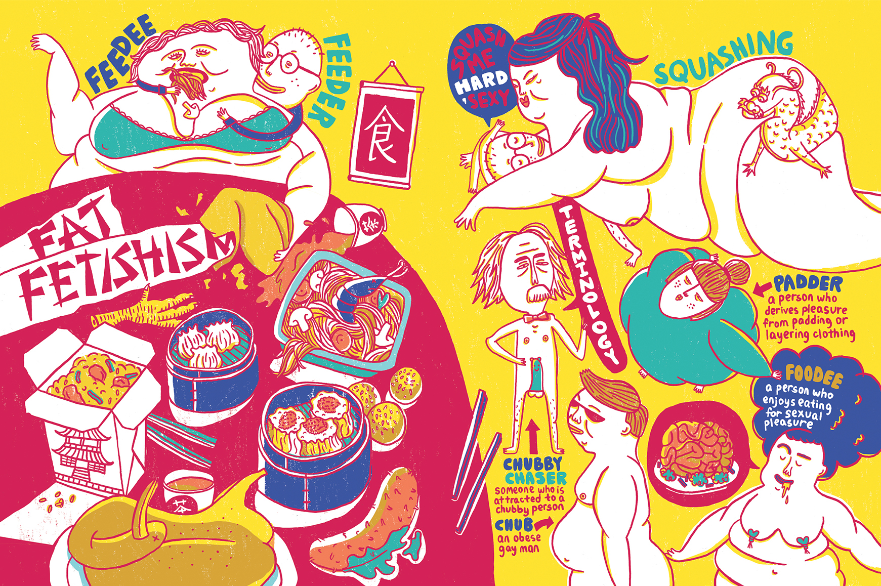 fat fetish illustration.jpg