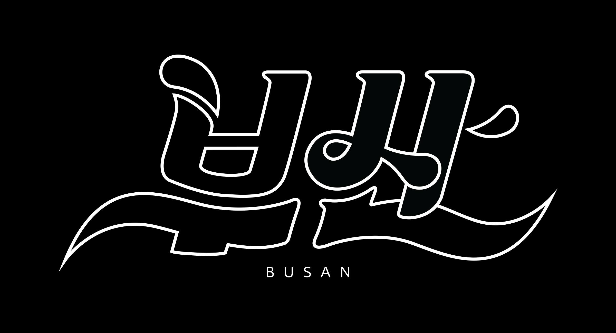 RachelOrr_TheLilyIn-Busan.jpg