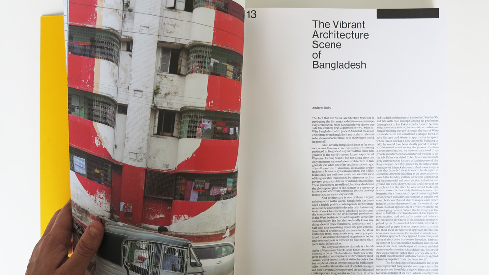 Bengal Stream - vibrant architecture