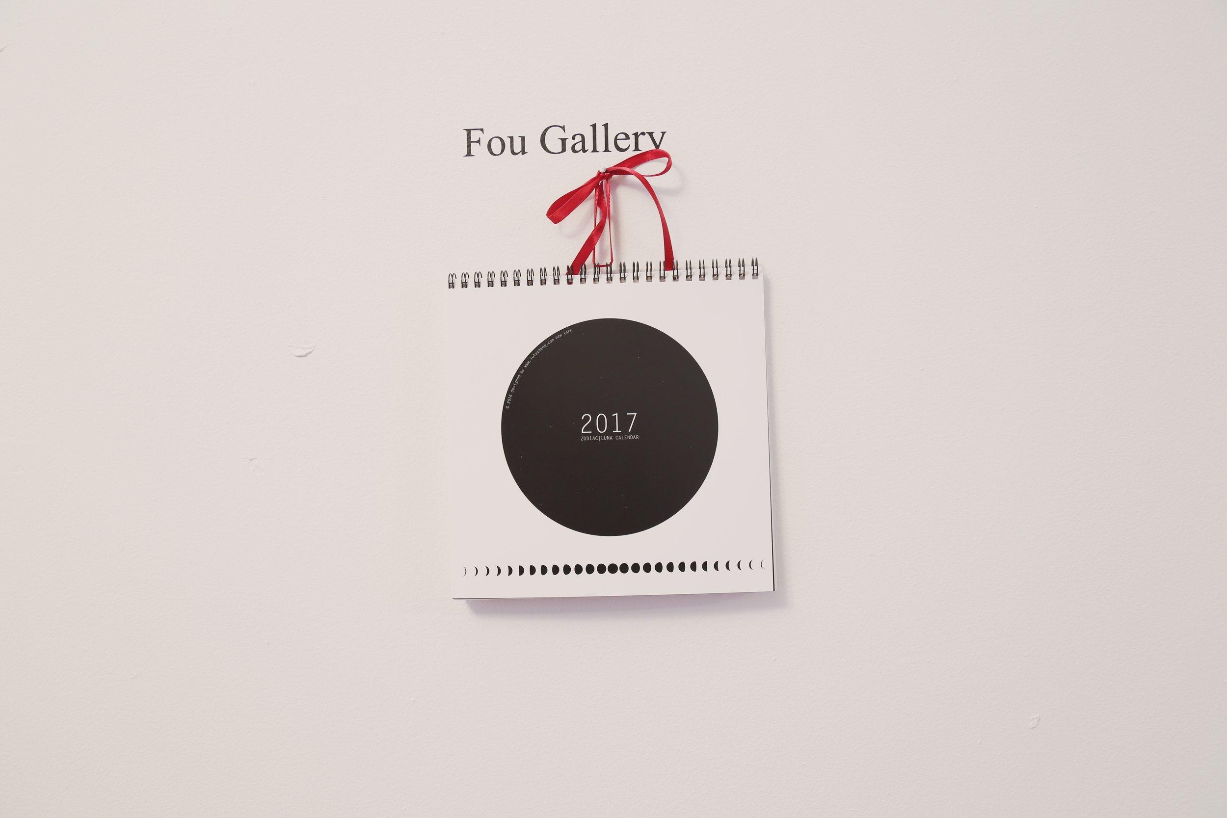 20161224-FouShopHolidayShow-PhotobyPatriciaChen-v.1.JPG