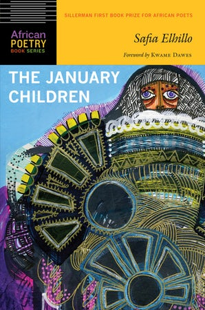 january children cover.jpg