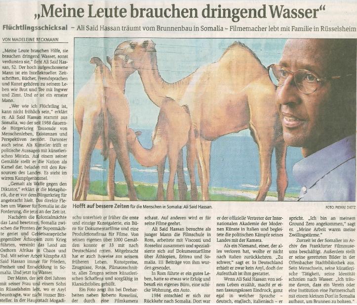 Russelsheim 2002 (Germany) Ali Said Hassan Aqri waxa ay Jormaalada Jarmalku Bandhigaas ka qoreen